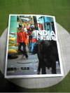 Indiashitamatigekijo