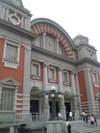 Oosakakoukaido