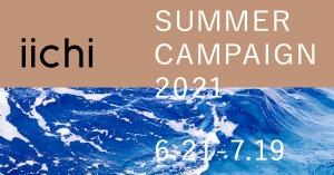 Campaignogp
